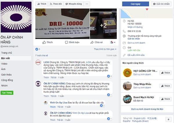 Trang Facebook bán Lioa giả