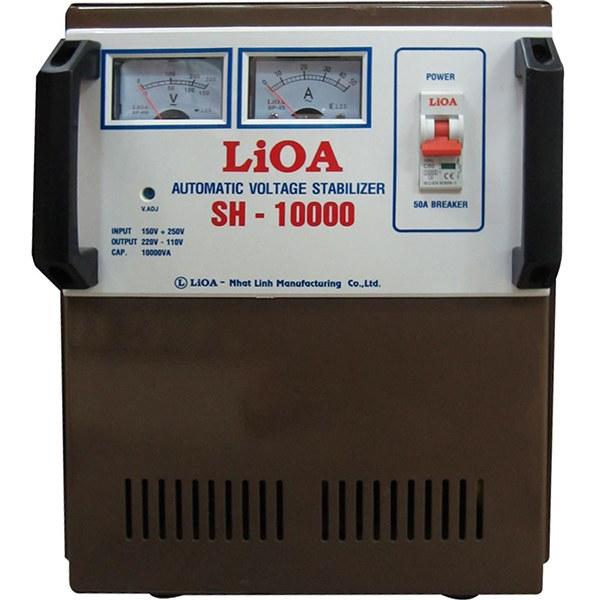 Ổn áp Lioa 10KVA SH-10000