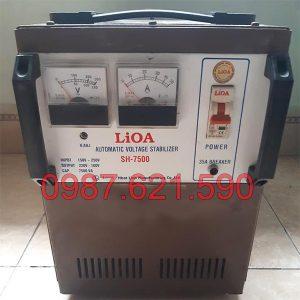 Lioa SH-7500