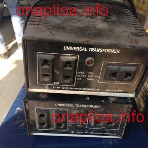 Bộ đổi nguồn 220V sang 110V cũ