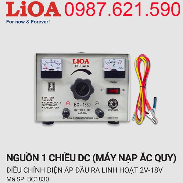 Máy nạp ắc quy Lioa BC-1830