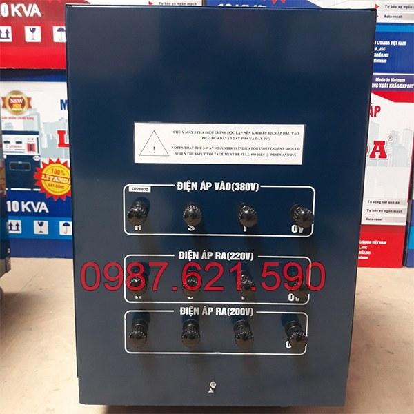 Biến áp 3 pha 380V/ 220V 6KVA 3